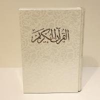 قرآن کریم کد 1009
