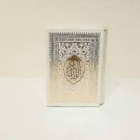 قرآن کریم کد 1012